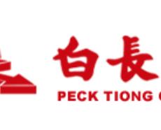 Peck Tiong Logo