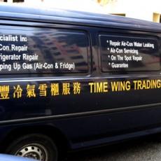 airconvan.jpg